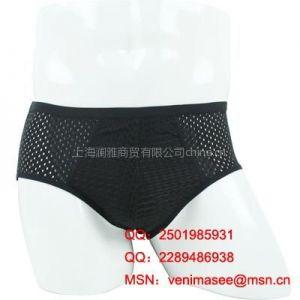 供应欧洲新锐品牌VENIMASEE时尚男士内衣男士内裤内衣专卖精品袜子