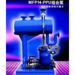 供应斯派莎克MFP14组合泵