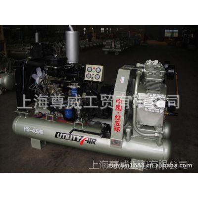 专业供应 红五环 HS-4.5/6 柴动空压机 4.5排气量7公斤压力