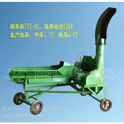 供应高喷铡草机,自动进料青干草铡切机