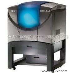 供应以色列进口高精度工业级3D打印机Objet Eden260V,Objet三维打印机代理