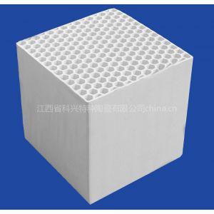 供应六方孔蜂窝陶瓷蓄热体(100*100*100)