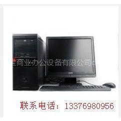供应厦门商务电脑 方正文祥E520