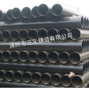 供应质量的排水管