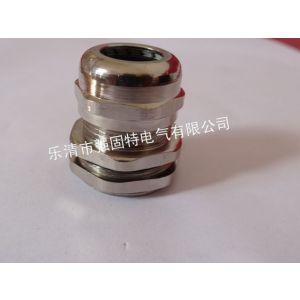 供应浙江黄镀镍铜电缆锁头M型金属电缆防水接头 PG黄铜电缆接头