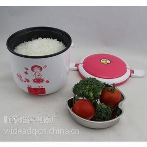 供应厂家低价批发 迷你电饭煲 小电饭锅 学生婴儿电饭煲 电热锅