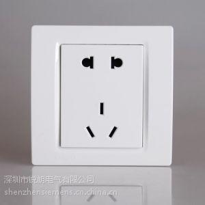 供应西门子开关面板西门子开关插座灵动雅白10A五孔电源插座二三插