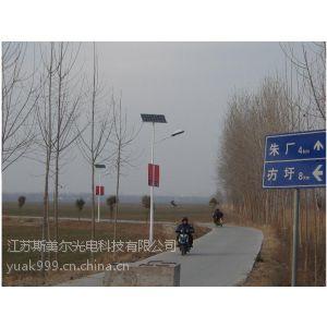 供应厂家直销甘肃青海宁夏内蒙古太阳能路灯