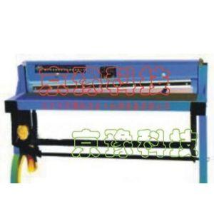 京豫科技真空制版机,金属脚踏剪板机,裁板机
