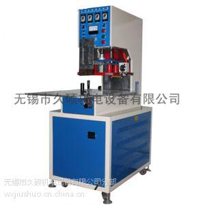 供应PETG泡壳焊接机
