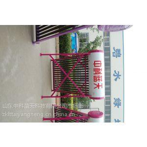 供应河北阳台太阳能集热器200301