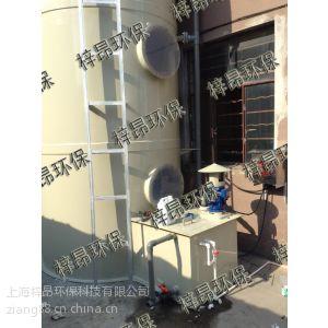 供应上海江苏塑料厂废气净化设备