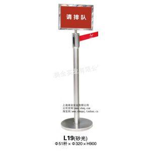 上海一米线供应商五冠制品 不锈钢一米线隔离栏 砂光型带插排 可同时作为指示牌、排队使用,可定做L19