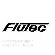 供应德国FLUTEC电磁阀