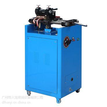 供应手动对焊机,钢筋对焊机了,钢圈对焊机
