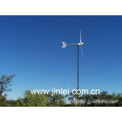 5kw小型家用风力发电机