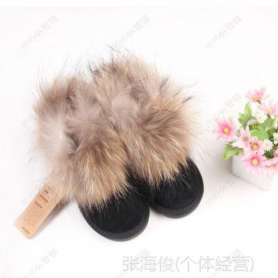 100%真皮保暖 儿童雪地靴 兔毛真毛 女童中筒靴 外贸童鞋