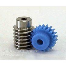 供应日本KHK齿轮——SUW蜗杆、PG蜗轮