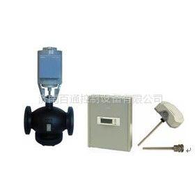 供应西门子温控阀 电动液压温控阀 比例积分调节阀温控阀 可断电复位温控阀