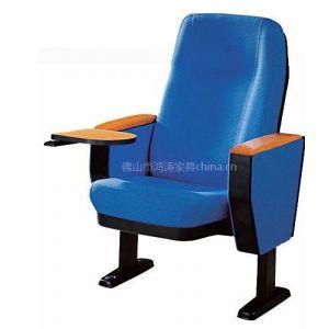 供应办公家具、公共场所家具、礼堂椅