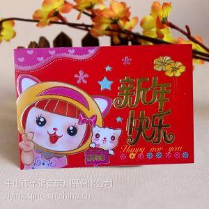 供应厂家直销新年卡通红包 高档新年卡通红包