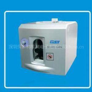 供应贝斯特全自动扎钞机/微电脑扎把机BZ-2002(220V)