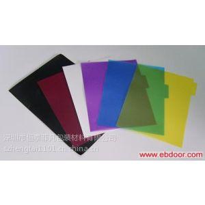 0.6mm白色环保磨砂PP片材,黑色本色PP胶片厂家,价格