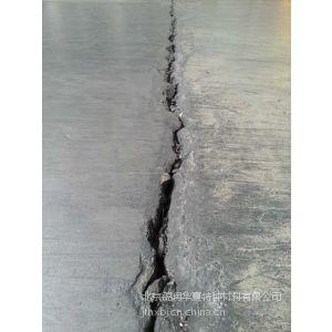供应水泥伸缩缝开裂啃边破皮了怎么修补?水泥路面起皮露石子坑槽孔洞修补材料哪个?