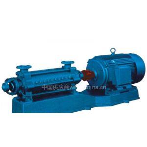 供应DG型锅炉给水泵
