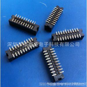 福鑫盛供应2.0/2.54简牛/LED专用贴片简牛座/DC2公座/HRS简牛