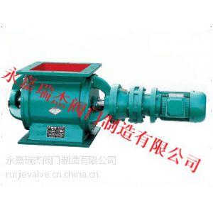 供应GYW-4(Z/J)方形叶轮给料机(星形卸料器)