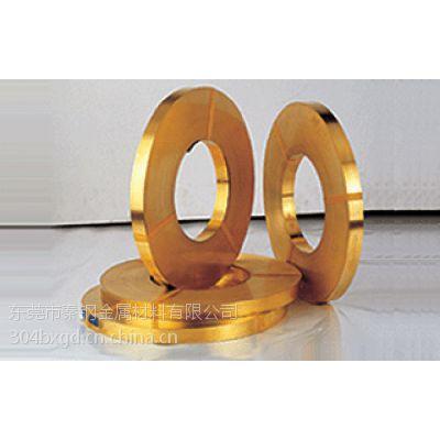 供应各种型号规格黄铜带的大量供应——秦钢值得信赖