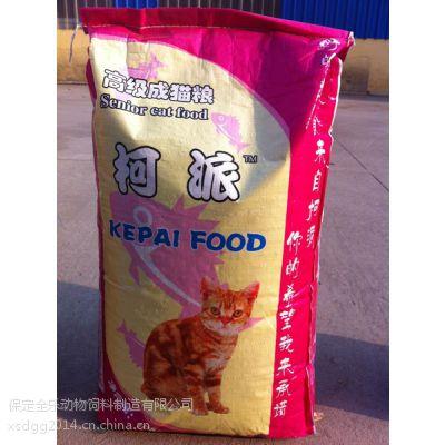 猫粮品种,猫粮价格,猫粮厂家