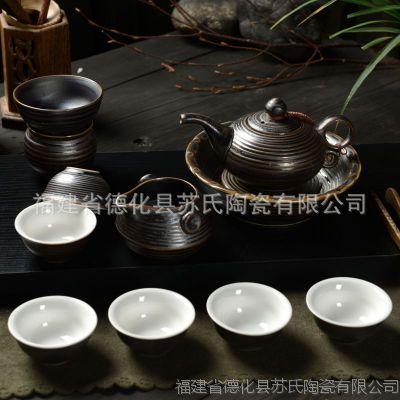 永丰祥陶瓷礼品 高档鎏金铁锈釉 精美陶瓷茶具 厂家直销专业生产