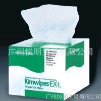 美国金佰利低尘擦拭纸(Kimwipes)- Kimberly