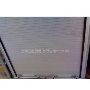 供应电源配电车用卷帘门