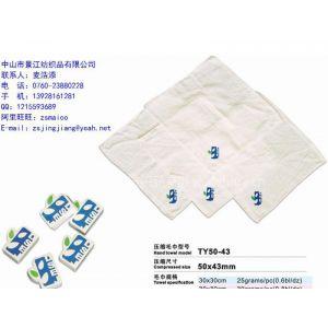 专业订造压缩广告毛巾7
