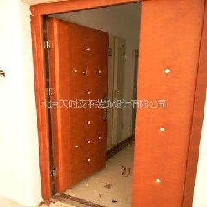 供应【装饰门】皮革装饰门上的应用 皮革装饰如何用于室内皮革装饰门