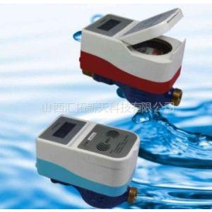 供应IC卡水表/射频卡水表