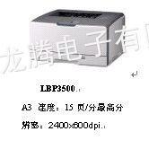 供应深圳哪种情况下需要租打印机?租打印机有什么好处?