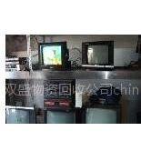 杭州高价旧货回收 杭州物品回收费 回收公司 双盛物资