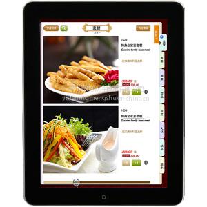 供应湛江餐饮软件餐饮收银软件无线点菜触屏点菜电子菜谱