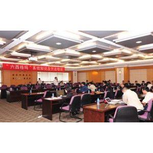 供应上海精益六西格玛绿带培训