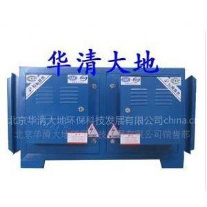 供应北京华清大地石家庄办事处供应石家庄油烟净化器
