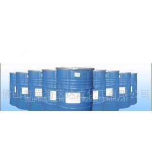 供应供应离形剂(水蜡) 101-5017