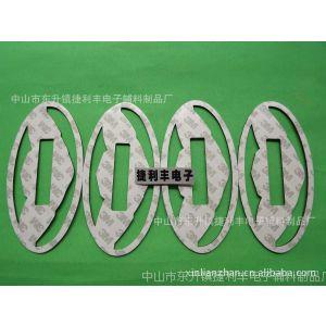 贵阳特价供应不同尺寸3M胶垫,3M异形双面胶, 3M复合成型,