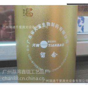 供应各类五金激光加工 激光打标加工 广州专业厂家