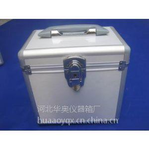 供应供应北京河北华奥仪器箱生产厂家定做铝合金箱定做批发北京拉杆箱厂家