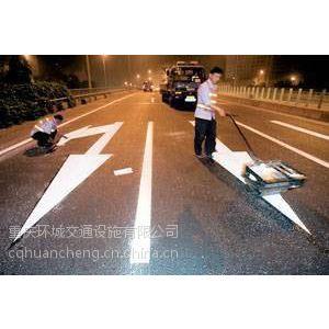 重庆道路划线、标线、地坪漆