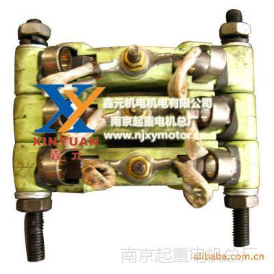 供应各类电机及其配件 碳刷总成 南京电机南京起重电机总厂